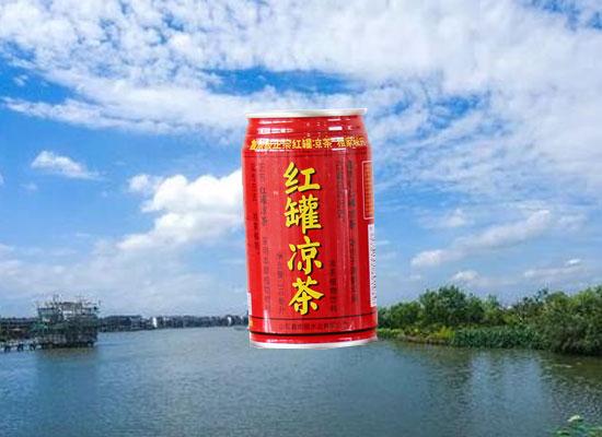 凉茶市场形式大好,鑫南极红罐凉茶让选品不再难