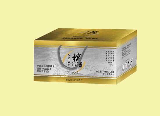 安户米酒厂,糯米芳香,回味悠长