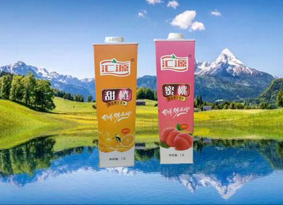 汇源果汁,有营养够滋润,给你想要的味道