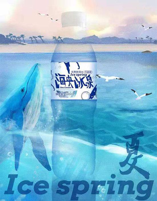 海央冰泉饮用矿泉水到底有多大的魅力,它的优势是什么