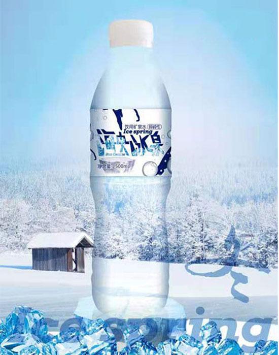 元气满满的一天,应从海央冰泉天然饮用水开始