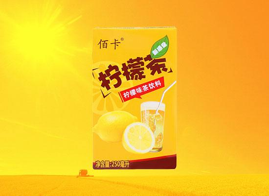 佰卡柠檬茶饮料,新包装新感觉,畅享柠檬茶饮料