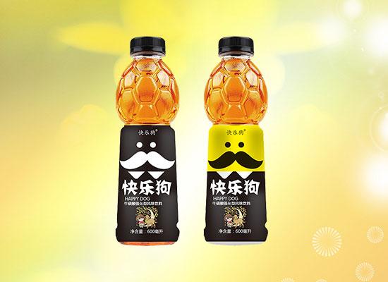阳红牛大快乐狗牛磺酸强化型风味饮料,创意时尚,风靡饮品市场