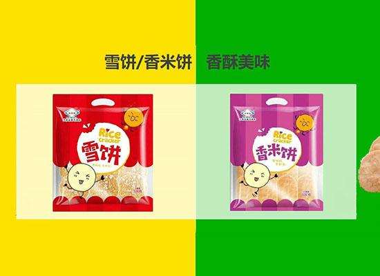 米米佳雪米饼有哪些技术特点,精致产品不容错过