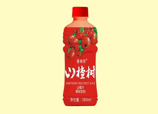 爱相依山楂树山楂汁,酸甜好味道