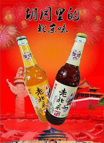汉斯汉水源老北京汽水饮料,胡同里的北京味,激情夏日