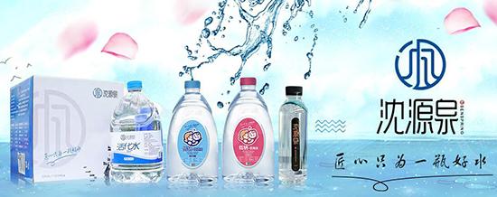 源泉全能活化水,健康饮水,匠心品质只为一瓶好水