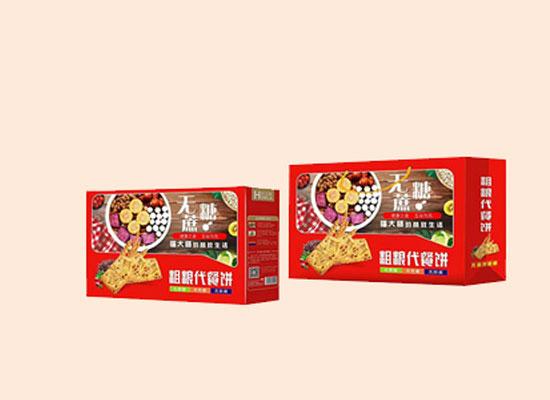 猫大师粗粮代餐饼干精选好原料,美味与营养并行