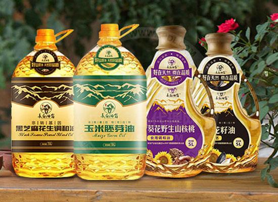吉林省天宝香食品有限公司的加盟优势