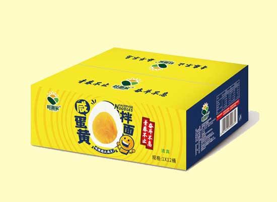 河南旺派食品有限公司加盟要求
