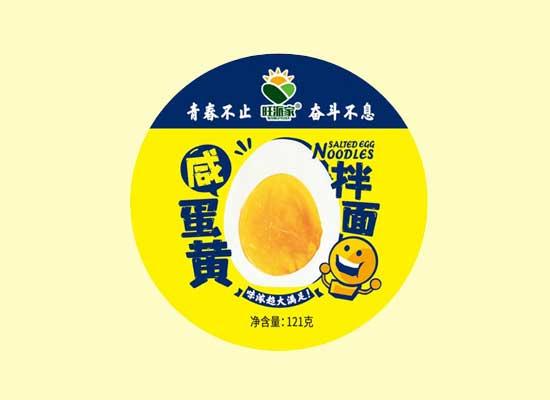 河南旺派食品有限公司加盟优势