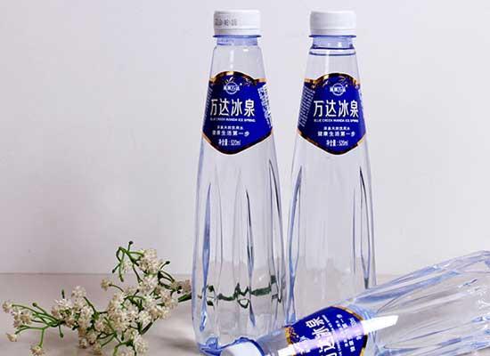蓝溪万达饮品(连云港)有限公司加盟优势