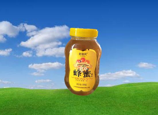 晶鑫公司新推出麦德风蜂蜜,让生活甜甜蜜蜜