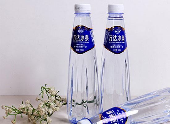 蓝溪万达冰泉矿泉水,精致的水送给精致的你