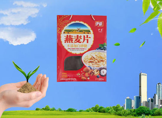 伊爱燕麦片,全民健康新食力
