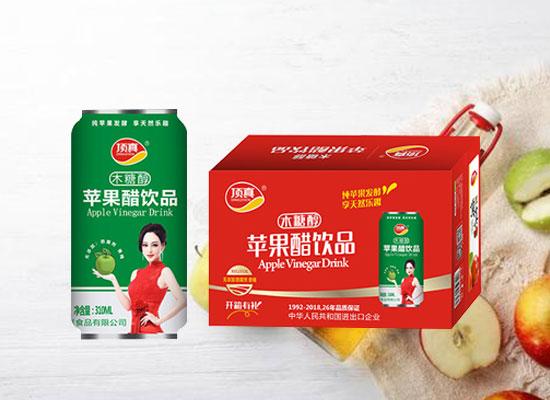 郑州顶真食品有限公司加盟要求和加盟优势