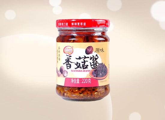 薪然香菇酱,色泽鲜艳,给您带来鲜辣厚道食品