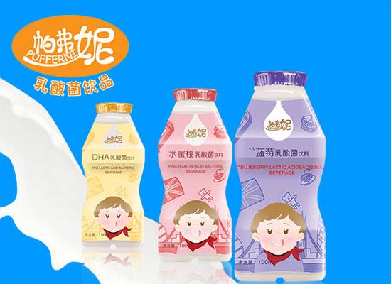 南京糖酒会盛大开幕,亨亚(大连)贸易公司携创意单品惊艳来袭