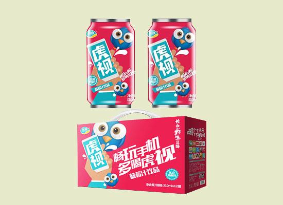 顶真蓝莓汁饮品,野生蓝莓,箱装更实惠