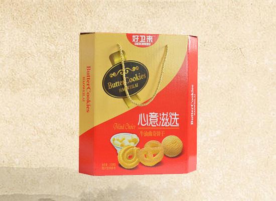 河南小豫公司全新力作,好卫来曲奇饼干终端销量节节攀升