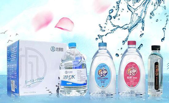 源泉全能活化水产品火热,助力夏季解暑,时尚好选择