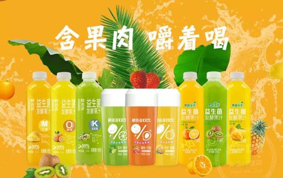 利润超高,市场超大,发酵复合果汁火爆来袭,掀起经销商代理狂潮!
