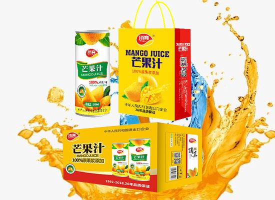 頂真芒果汁禮盒,營養豐富,送人自飲的好選擇