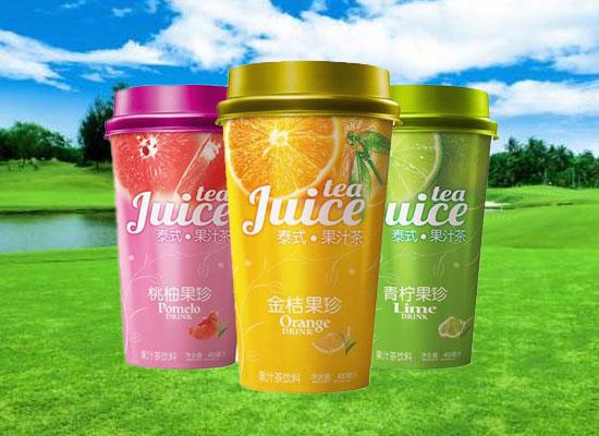 加盟紅景天泰式果汁茶飲料市場前景怎么樣