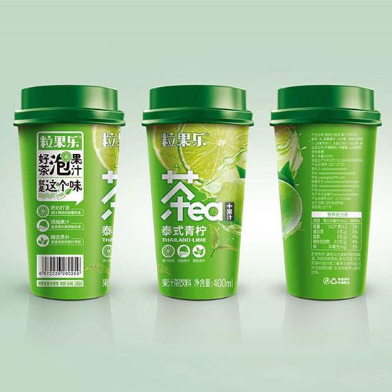 健康茶飲好選擇,粒果樂果汁茶火熱招商中