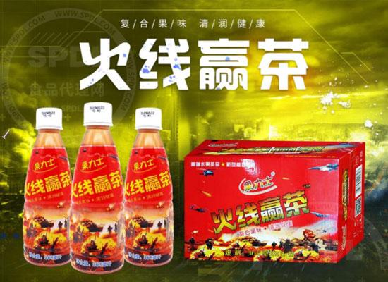 火線贏茶植物飲料,夏日健康飲料的好選擇