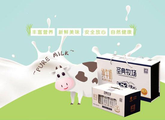 靖江初元食品亮相南京糖酒会,圣典牧场纯牛奶吸睛无数