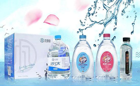 源泉全能活化水,新一代的健康饮用水,有哪些加盟要求