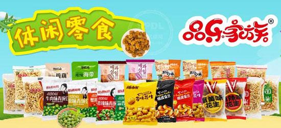 湘思坊品乐家族休闲零食,新颖上市,口味不同,开启招商模式