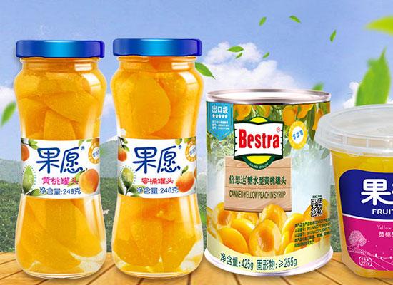 中石油湖南销售携手果秀食品参加商洽会,精准扶贫,助果秀食品走出去