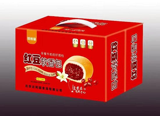 初元(北京)乳业携众多饮品即将亮相郑州秋糖,火爆来袭,抢占市场