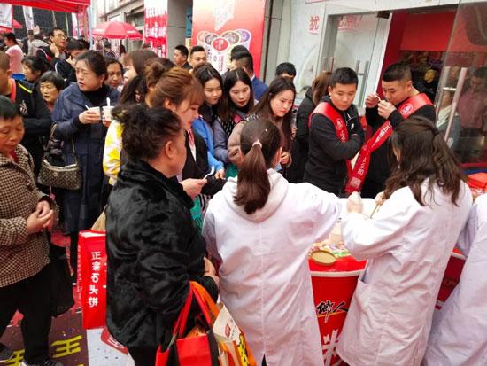 东莞市一家人亮相南京糖酒会,多款畅销单品,等你来代理!