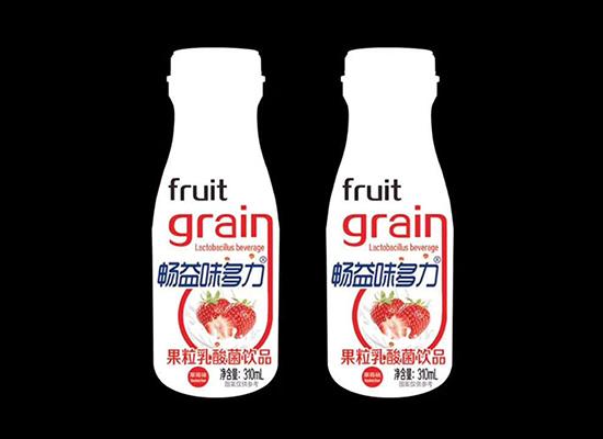 东方乐畅益味多力果粒饮料,新品上市,畅享不一样的美味饮品