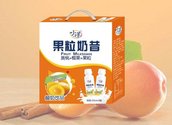 山东一太子一即将携众多产品闪亮登场郑州糖酒会,与您共讨商机,共创未来!