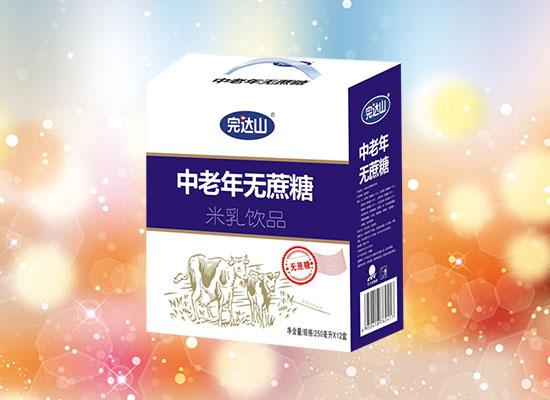 聚成完达山中老年米乳饮品,中秋佳节必备礼品,面向全国招商