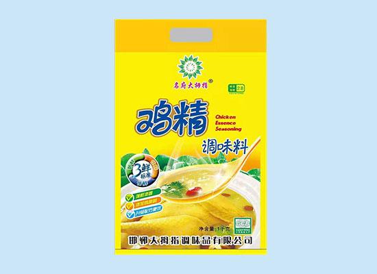 2019郑州糖酒会,邯郸大拇指调味品与您相约不见不散