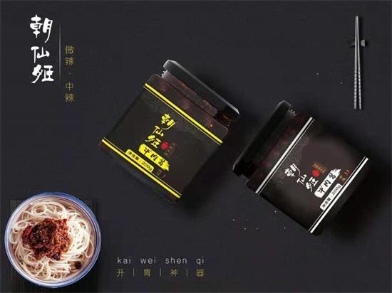 朝仙姬牛肉酱好吃到飞起,包装颜值引流量,经销商的掘金之选!