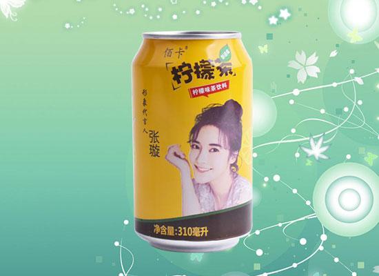 广州佰咔柠檬茶饮料,铺货各大商超,市场动销快