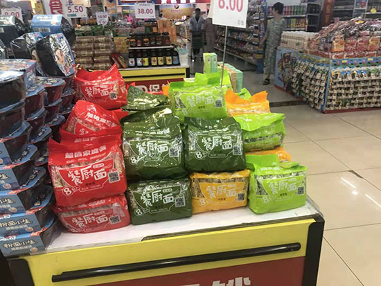 河北宏望食品布局各大市场,颜值高,整齐步伐吸引消费者