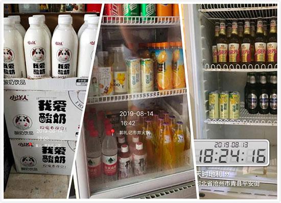 小洋人生物乳业产品布局餐饮渠道终端,销量火爆市场
