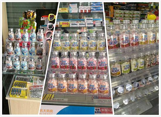 青岛兰贝贝视界牧场糖果爽口含片,产品创新布局,打造高质量产品