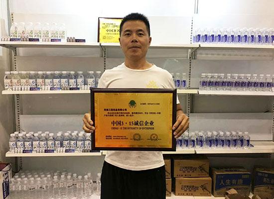 河南三冠饮品在郑州糖酒会上一展风采,专注饮品16年,火爆招商