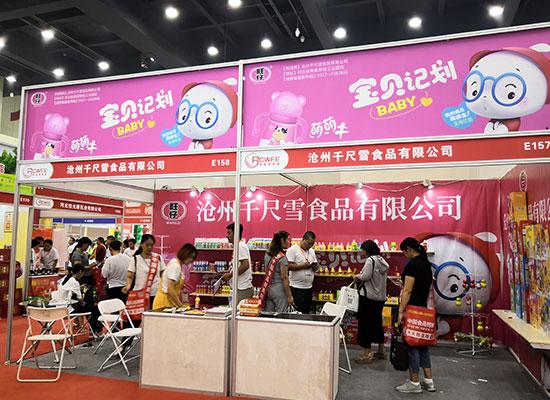 郑州糖酒会千尺雪食品携爆款来袭,为郑州糖酒会添加一抹鲜艳的色彩!