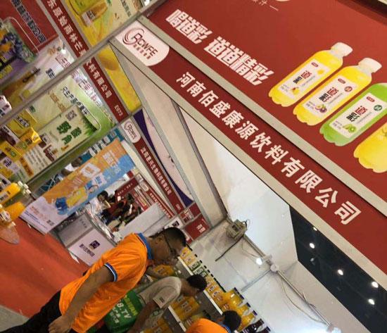 """""""令德堂""""益生菌发酵果汁重磅亮相郑州糖酒会,售后支持引众多经销商咨询代理!"""