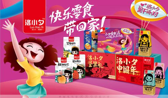 洛小夕每日坚果品类齐全,引众多经销商争相代理!