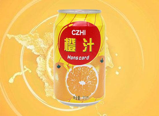 汉斯卡橙汁饮品,好味道喝出来,罐装橙汁饮用更方便!
